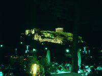 003_00050009_GRC_Athens_RODOS_199708