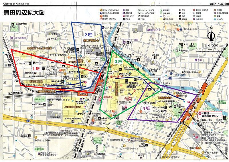 蒲田街歩き企画書 2