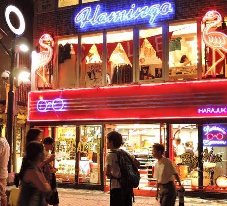 Shop façade in Harajuku, Tokyo