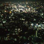 1992_Japan_銀座方面_011