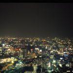 199306_Japan_大阪_新梅田シティ_038