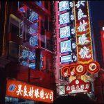 199804_中国_上海_006