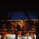 199804_中国_上海_024