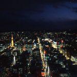 20041208_日本_札幌_JRタワー_002
