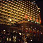 China_Beijing_Beijing Hotel_031