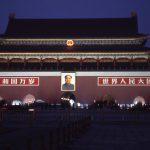 China_Beijing_天安門広場_019