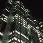 19901222_日本_新宿_東京都庁_012