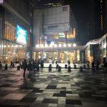 IFS Mall 南入口広場