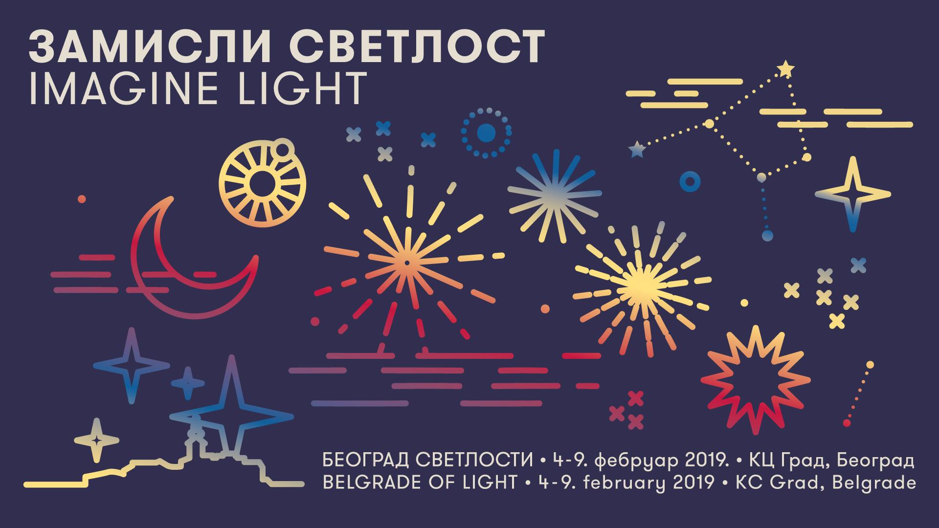 Beograd svetlosti 2019 - Zamisli svetlost - visual by Monika Lang
