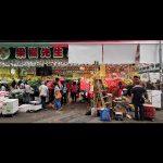 香港のYuen Longにある野菜・果物のお店