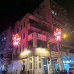 Tak Sang Pawn Shop, Hong Kong